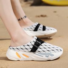 Oddychające letnie japonki męskie lekkie masaż plażowe sandały antypoślizgowe sandały męskie Zapatos Hombre obuwie tanie tanio quaoar CN (pochodzenie) Mesh (air mesh) Podstawowe NONE Moda RUBBER Slip-on Mieszkanie (≤1cm) Pasuje prawda na wymiar weź swój normalny rozmiar