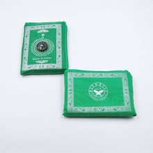 휴대용 방수 이슬람기도 매트 깔개 나침반 빈티지 패턴 이슬람 eid 장식 선물 주머니 크기 가방 지퍼 스타일