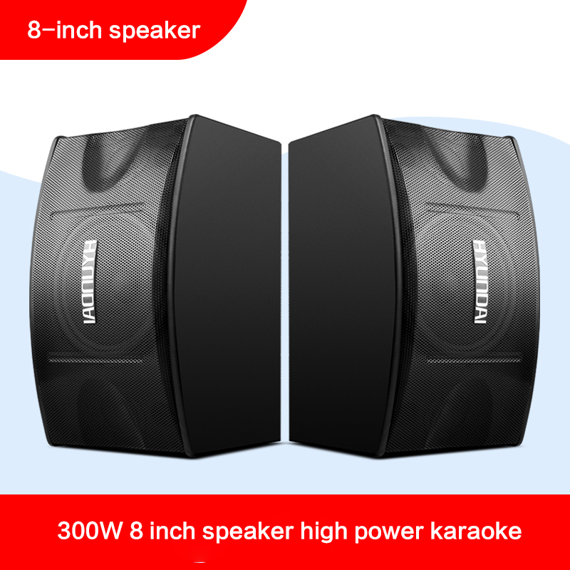 200W 6.5 Inch High Power Bass Speaker KTV Home Passive Card Package Speaker Professional Private Room Conference Empty Bar Audio
