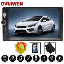 "2 DIN Mobil Radio Autoradio 7 ""HD Multimedia Player Menyentuh Layar Auto Audio Stereo Mobil MP5 Bluetooth USB TF FM Kamera Double Din(China)"
