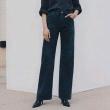High waist women jeans casual wild lady Wide leg demin pants