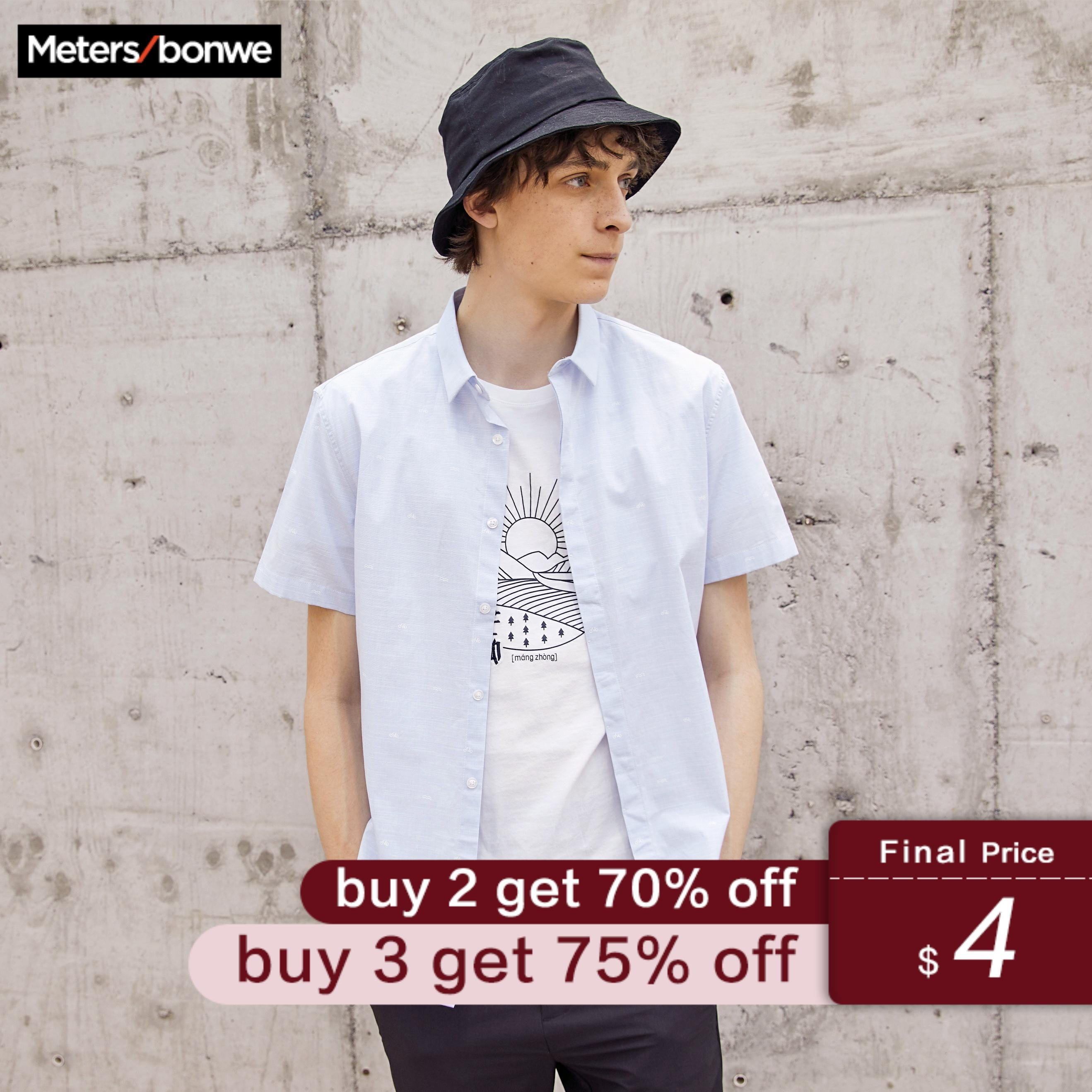 Metersbonwe Men Short Sleeve Shirt Cotton 100% For Male 2019 New Trend Summer Solid Color Shirt Casual Shirt рубашка мужская