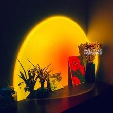 Pôr do sol lâmpada do projetor arco-íris atmosfera led night light para casa quarto coffee shop fundo decoração da parede usb lâmpada de mesa