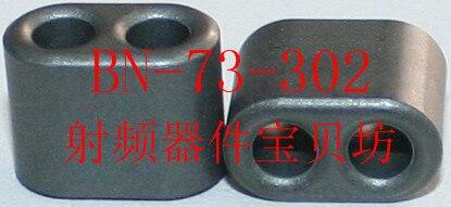 American RF Double-hole Ferrite Core: BN-73-302
