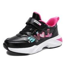2020; Сезон весна осень; Детская обувь для мальчиков и девочек