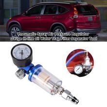 New Car Pressure Regulator Pneumatic Spray Air Pressure Regulator Gauge In-line Oil Water Trap Filter Separator Car Accessories цена 2017