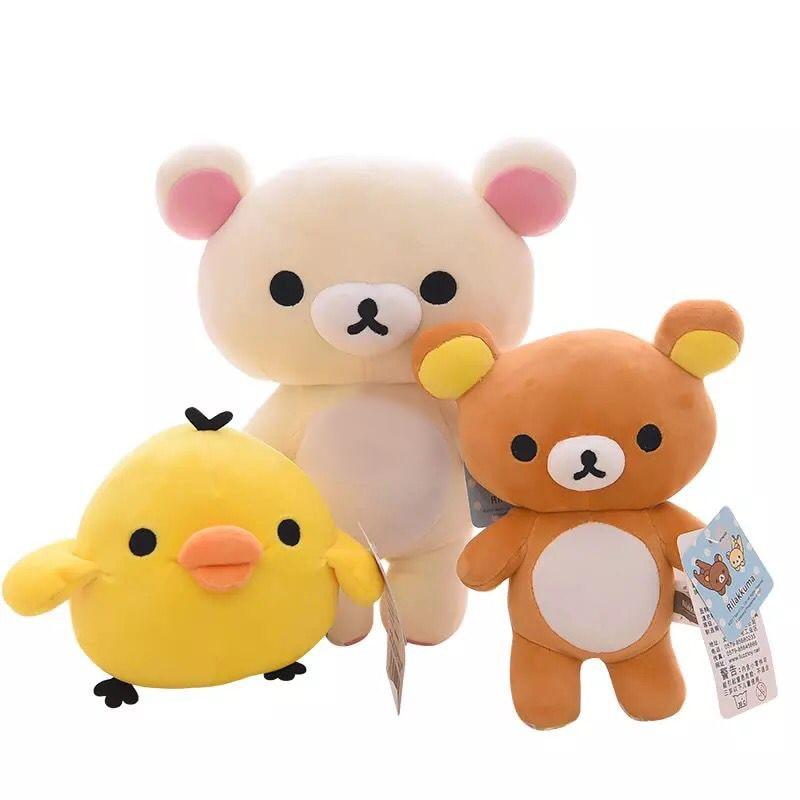 20-80cm Big size Rilakkuma Couple Plush doll Stuffed toys soft Pillow Anime Yellow chicken cartoon animal gifts For girlfriend