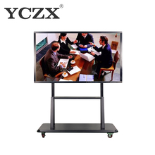 цена 65 inch Stock Products interactive touch screen smart Whiteboard monitor for schools and offices онлайн в 2017 году