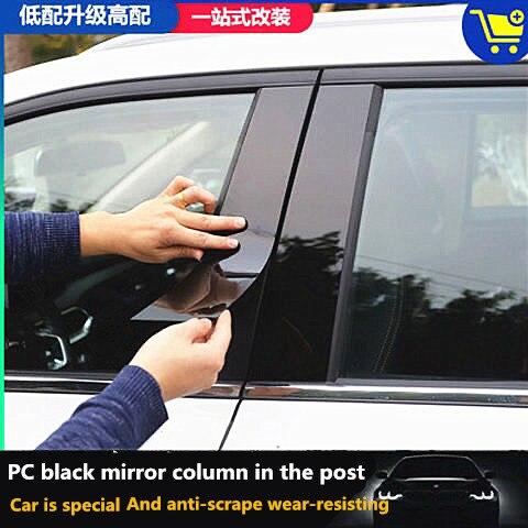 Estilo de coche ventana BC Pilar decoración pegatinas recorte cubierta negro para BMW E70 E71 F20 E84 F48 E60 F10 F07 E90 F30 F3