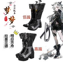 Anime cosplay Arknights  Lappland Christmas   boots with thick soles custom made