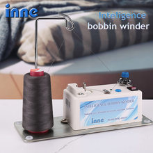 INNE Sewing Machine Intelligent Bobbin Winder Electric Automatic Thread Stand Accessories Tool Universal Assistant Set