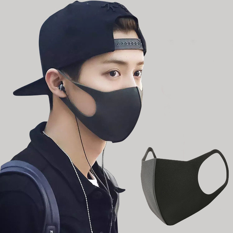 Celebrity Inspired Masks Thin Space Cotton Three-dimensional Masks Black Dustproof Fog And Haze Sun-Protection Anti-Pollen Mask