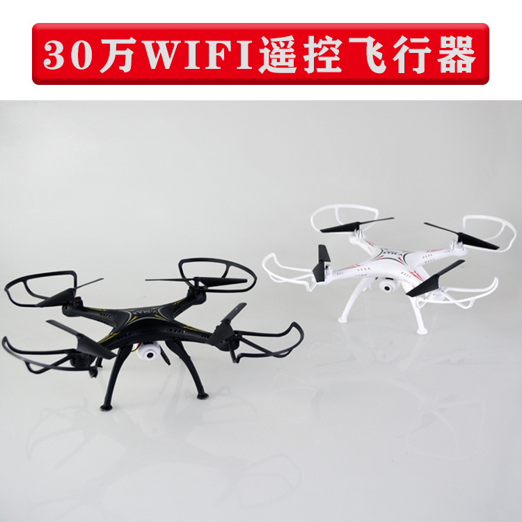 2.4G Remote-control Four-axis Aircraft Unmanned Aerial Vehicle 0.3 Million WiFi Real-Time Aerial Photography Aviation Model Toy