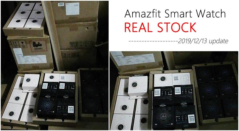 amazfit-real-stock