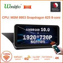 Rádio do carro de android 10 para mercedes benz classe e w212 e200 e230 e260 e300 s212 2009-2016 multimídia de áudio automático da tela de navegação