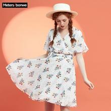 Metersbonwe Brand Summer Dress Women's Chiffon Dress Sweet Floral Beach Holiday Dress Halter Strapless Bohemian Sundress