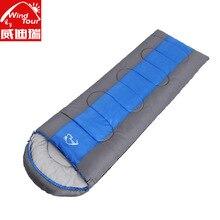 Ветряной Тур взрослый спальный мешок тепловая оболочка спальный мешок для путешествий на открытом воздухе кемпинг водонепроницаемый спальный мешок(185+ 30)* 75 см