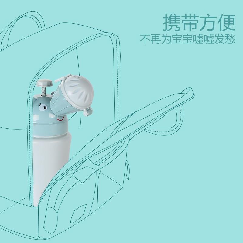 Infants Children Urinal Portable Men And Women Leak-Proof Car Mounted Night Chamber Pot Chamber Pot Baby Urine Cup Pedestal Pan
