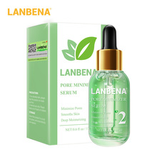 Blackhead Remover Shrinking Pore Acne Treatment Deep Cleaning Smoothing Beauty Skin Care Firming Moisturizing  Essence Serum beauty essence