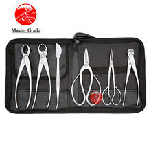 Master Grade 6 PCS Bonsai tool set  JTTK-04 From TianBonsai