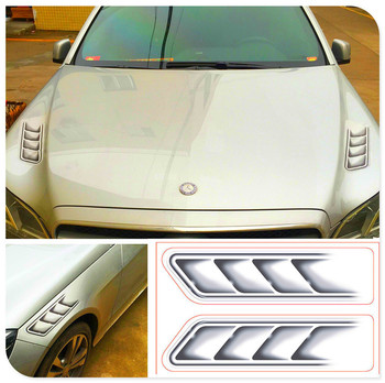 3D Shark Gills Car Stickers Vent Air Flow Fender FOR Infiniti EX35 G35 EX Q45 M45 M35x M35 FX45 Kuraza Emerg-E Etherea EX30d image