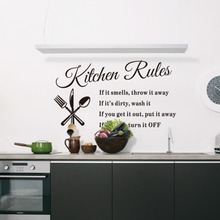 Kitchen Rules Quotes wall decal  Kitchen Decorative removable vinyl  Wall Sticker Home Decoration ZY8203