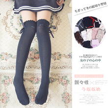 Free Shipping Lolita style girl legs over the knee stockings college wind bow ribbon socks