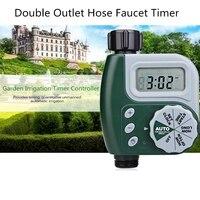 家庭菜園散水自動電子灌漑コントローラ 2 アウトレットプログラマブルホース蛇口タイマーホース自動水タイマー