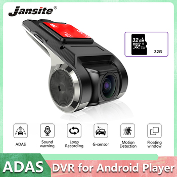 Jansite USB Dashcam For Android 8.0 Multimedia player add 32G card ADAS G-sensor Cycle Recording Motion Detection NO Rear camera image