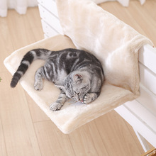 Hammocks Hanging-Bed Pet-Bed-Seat Removable Cat Soft Cosy-Carrier Window-Sill Radiatorfor
