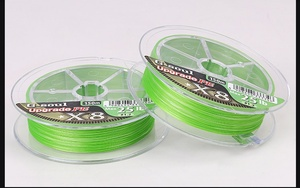 Image 3 - YGK G Soul X8 Upgrade PE 150M 200M Green Color Multifilament Fishing Line