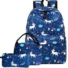 school backpack women laptop unicorn waterproof nylon ladies backpacks for teenagers girls bag set