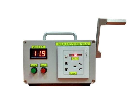 Маленький ручной генератор, зарядное устройство для мобильного телефона, Портативное аварийное зарядное устройство 220 В