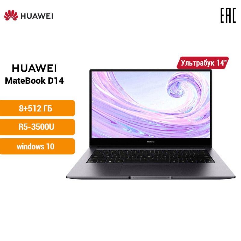 "Ноутбук HUAWEI MateBook D 14[14"",8Гб+512Гб SSD,AMD R5 3500U,IPS ,AMD Radeon Vega 8, win10]ультрабук,российская гарантия Molnia"