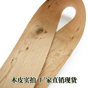L:2.5Meters Width:200mm Thickness:0.5mm Natural Stuttering Oak Bark Solid Oak Bark Vintage Stuttering Bark bark пальто