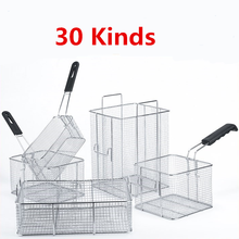 Stainless steel fryer screen French fries frame square filter net encrypt colander strainers shaped Frying fried mesh basket