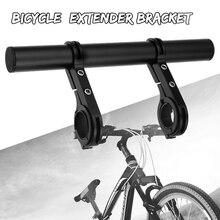 Deemount Extra Length 20CM Bicycle Handlebar Extended Bracket Bike Headlight Mount Bar Computer Holder Lamp Alloy Fiber Support