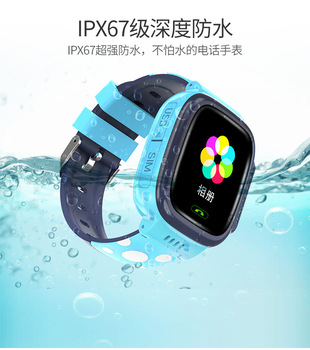 Explosive children's telephone Watches Intelligent WiFi positioning waterproof belt kids watches smart watch kids