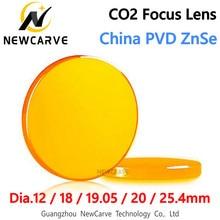Lente de foco co2 china lentes laser znse diâmetro 12 18 19.05 20 25.4 25mm para máquina corte a laser co2 newcarve