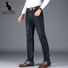DAISHU New Soft Denim Jeans Men Classical Retro Jean High Quality Straight Male Casual Pants Plus Size 44 Cotton Denim Trousers