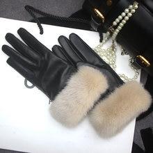 Женщины реальные меховые перчатки норки мягкие овчины кожаные