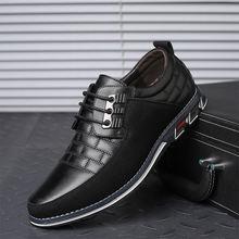 Мужские кожаные туфли оксфорды коричневые повседневные деловые