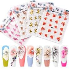 3D FLEURS-fleurs Stickers-Autocollant À Ongles 5D Clou Adhésif Autocollant En Relief 3D Fleur (pierre) Autocollant 1 pc 3D clou fleurs