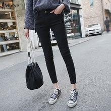 Серые джинсы женские брюки Капри с высокой талией блестящие