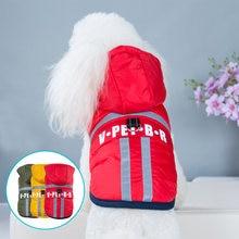 Жилет для собак с защитой от холода одежда кошек Светоотражающая