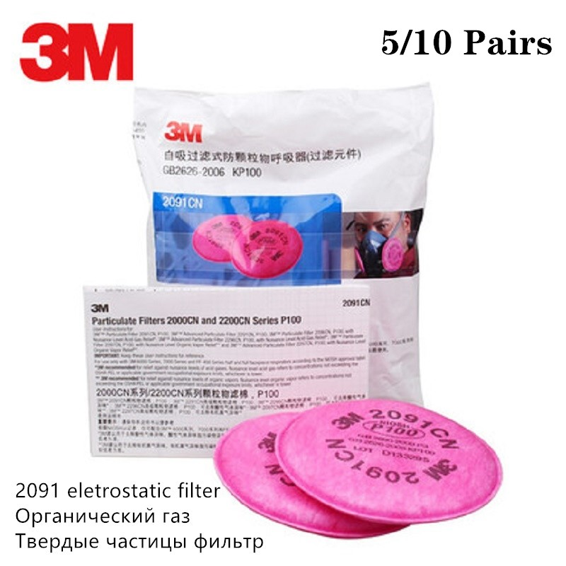 5/10 Pairs Package 3M 2091 P100 Particulate Filter 3M Series Gas Mask Respirator Paint Spray Industrial Chemcial Dust Smoke Mask