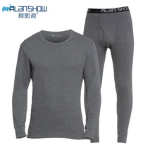 ALANSHOW Cotton Winter Round Neck Warm Long Johns Set for Men Ultra-Soft Solid Color Thin Thermal Underwear