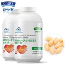 2 бутылки коэнзим Q10 добавка таблетки антиоксидант CO Q-10 энзим Coq 10 для здорового артериального давления и сердца
