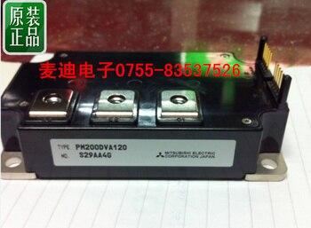 PM200DVA120 PM200DV1A120 PM300DVA120 --MDDZ