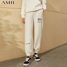 Amii Minimalism Autumn Winter Fashion Women's Pants Causal Elastic Waist Letter Loose Fleece Female Trousers For Women 12020199